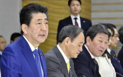 Япон: Уханиас ирсэн иргэдийн гурваас нь коронавирус илэрчээ