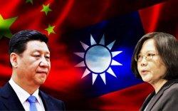 Тайвань Хятадын хяналтаас аажим аажмаар гарч байна