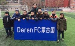 """""""Дэрэн U11"""" баг коронавирүсийн голомт хотод тэмцээнд оролцжээ"""