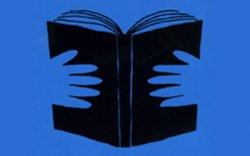 """Ном ба номтой холбоотой """"аар саар"""" үзэгдэл"""