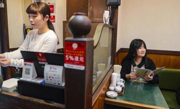 Японд ганц бие амьдралын соёл дэлгэрч байна