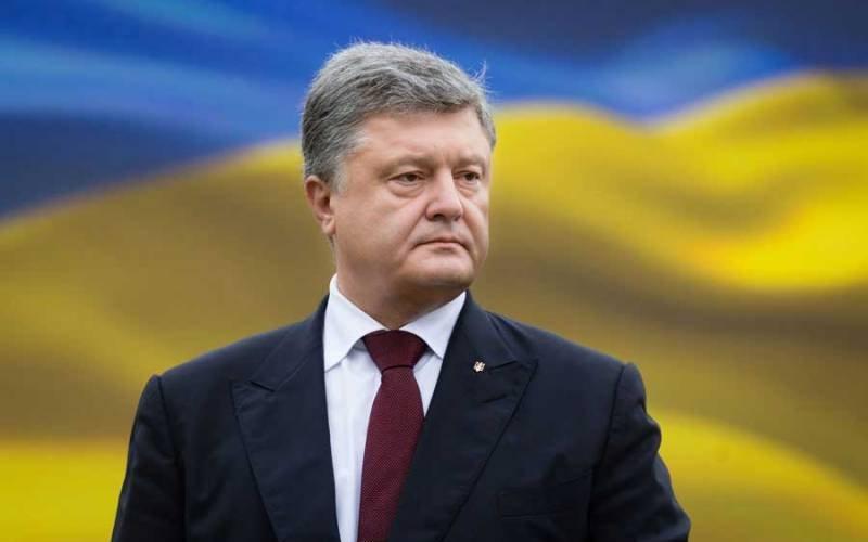 Украины экс Ерөнхийлөгчийг АНУ-ын тусламжийг завшсан гэв