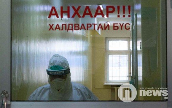 """Д.Сарангэрэл: """"Халдвар авсан өвчтнүүд хатгаагүй болсон"""""""