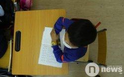 Хувийн сургуулийн төлбөрийн асуудлыг удирдлагууд нь шийднэ