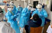 Шинэ коронавирустэй тэмцэхэд Тайвань өөрийн хувь нэмрийг оруулах боломжтой