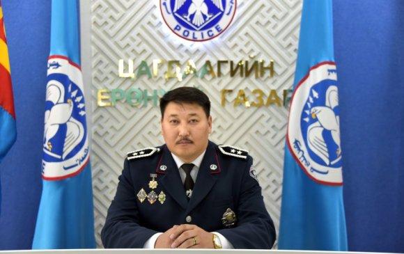 ЦЕГ: Талийгаач О-той хамт зорчсон 48 монголтой холбоо тогтоосон
