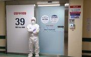 БНСУ-д монгол иргэнээс коронавирусийн халдвар илэрсэн гэв