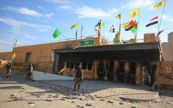 Ирак дахь АНУ-ын элчин сайдын яам руу дахин пуужин харважээ