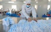 Коронавирусийн халдвараас урьдчилан сэргийлэхэд ямар маск хэрэглэх вэ?