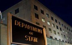 Афганистанчууд АНУ-ын төлөөлөгчийг хулгайлжээ