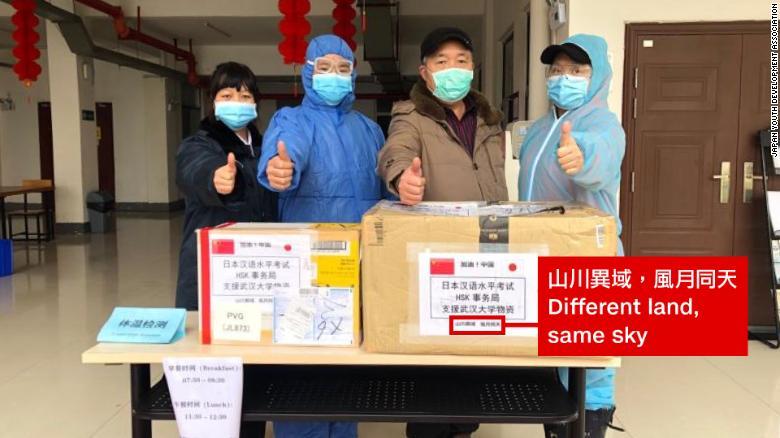 Үхлийн аюулт халдвар Япон, Хятадыг ойртуулав