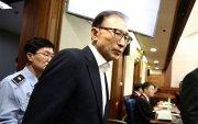 БНСУ-ын Ерөнхийлөгч асан Ли Мён Багт 17 жил хорих ял оноов