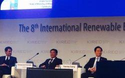 """""""Дэлхийн сэргээгдэх эрчим хүчний нэгдсэн хурал-2019""""-д оролцлоо"""