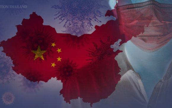 Covid-19: Хятадын Төв банк мөнгөн тэмдэгтүүдээ ариутгаж эхэлжээ