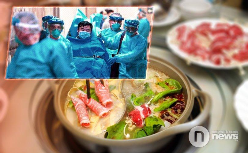 Ресторанд хооллосон гэр бүлийн 9 хүн коронавирусийн халдвар авчээ