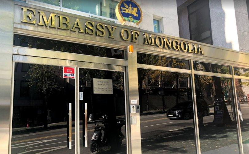 БНСУ дахь Монголын ЭСЯ энэ сарын 24-нөөс 26-ны өдрийг дуустал амарна