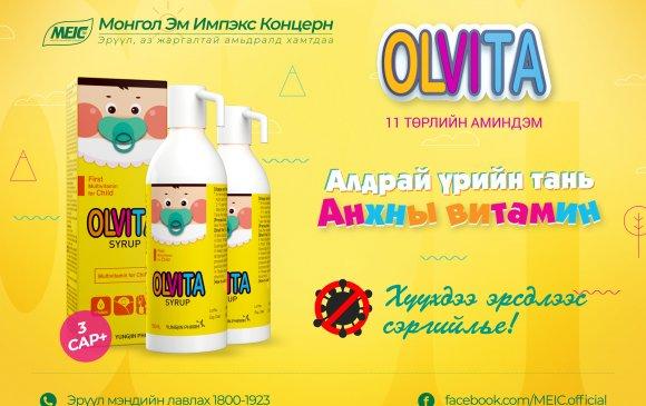 Та витаминуудын химийн нэршлийг мэдэх үү?