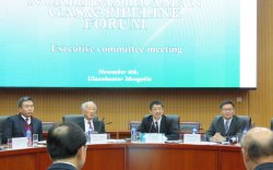 """""""Зүүн хойд Азийн байгалийн хий болон дамжуулах хоолойн форум""""-ын """"Гүйцэтгэх хорооны хурал"""" боллоо"""