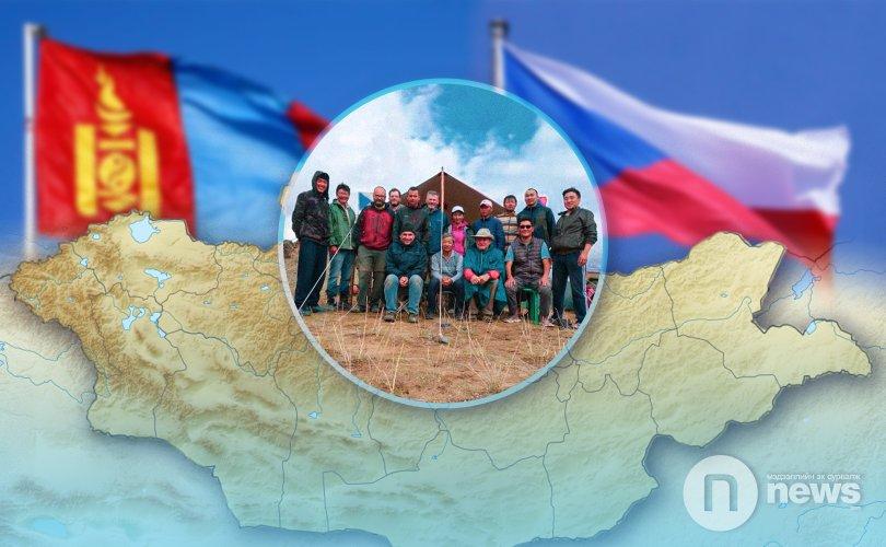 Монгол, Чехийн эрдэмтэд 5 тэрбум төгрөгийн санхүүжилттэй судалгаа хийнэ