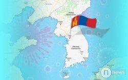 Сөүлд суугаа Монголын ЭСЯ сэрэмжлүүлэг гаргав