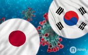 Япон, Өмнөд Солонгост байдал хүндэрч байна