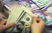 ҮСХ: Валютын болон төгрөгийн хадгаламж өсчээ