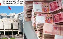 Хятад: Халдвар тээж болзошгүй мөнгөн тэмдэгтүүдээ устгаж эхэллээ