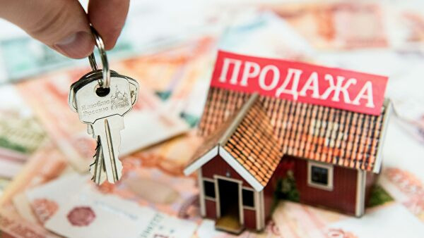 Оросын үл хөдлөх хөрөнгийн үнэ 25 хувиар нэмэгдэнэ