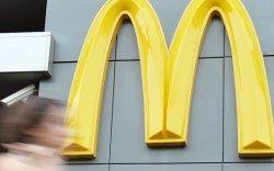 """""""Макдоналдс"""" сүлжээ Орос хүргэлтийн """"Хар гал тогоо""""-г ажиллуулж эхлэв"""