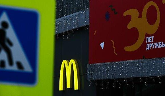 Оросын McDonald's импортын бүтээгдэхүүн хэрэглэхгүй