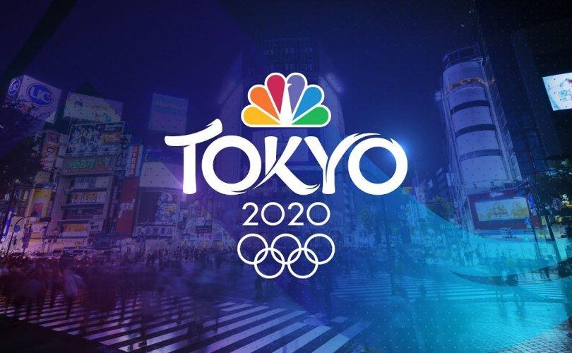 Токио 2020-ийн сайн дурынхны сургалтыг хойшлуулжээ