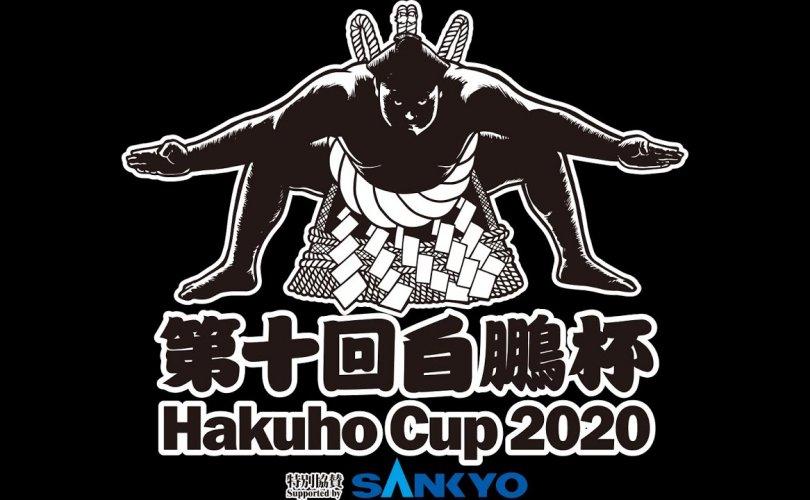 """""""Хакүхо кап"""" тэмцээнээс Монгол хөвгүүд ганзага дүүрэн ирлээ"""