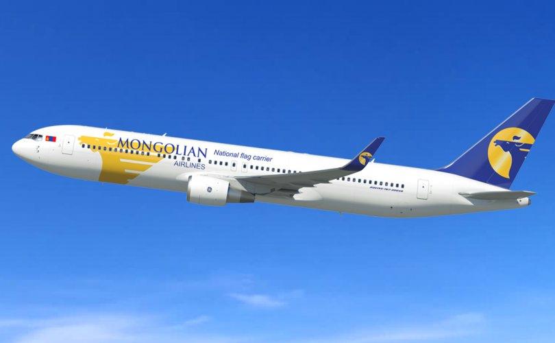 """""""МИАТ"""" ТӨХК болон """"Japan Airlines"""" компанийн хамтын ажиллагаа шинэ шатанд гарлаа"""