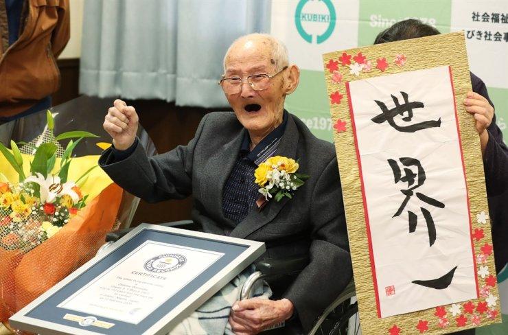 Дэлхийн хамгийн өндөр настан