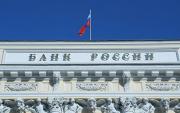 Оросын 233 банк харилцагчийн биометр системд нэгдлээ