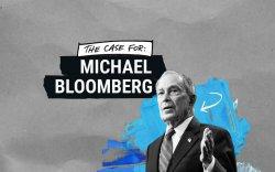 Майкл Блүүмберг Ерөнхийлөгч болбол бүх бизнесээ зарна
