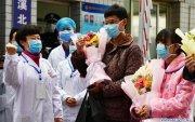 Covid-19: Халдвар авагсдын 17 хувь нь эдгэж байна
