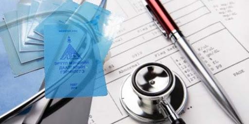 Хувийн эмнэлэгт эмчлүүлж буй иргэд ЭМДС-аас 400 мянган төгрөгийн хөнгөлөлт эдлэх боломжтой