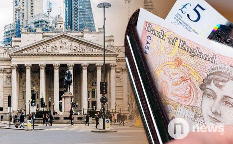 Английн төв банк бодлогын хүүгээ 0.1 хувь болгож бууруулжээ