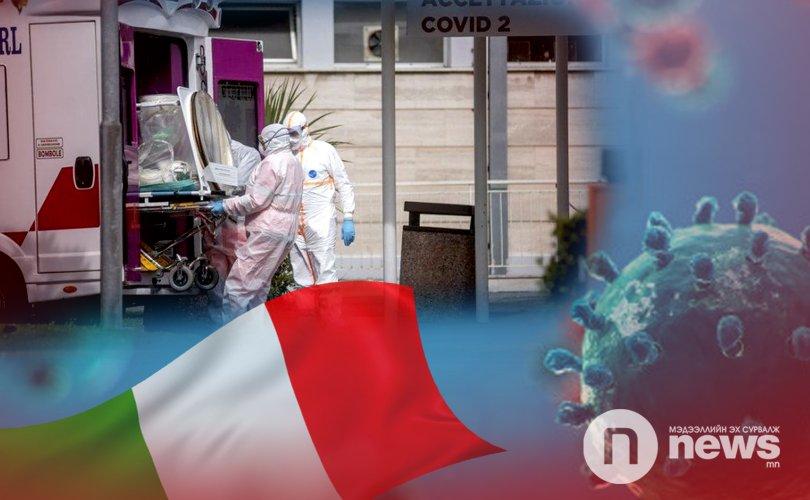 Италид covid-19-ийн халдвараар нас барагсдын тоо Хятадыг давлаа