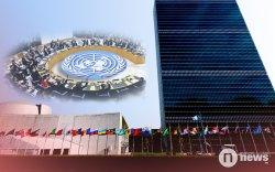 НҮБ-ын байранд коронавирусийн тохиолдол бүртгэгдлээ