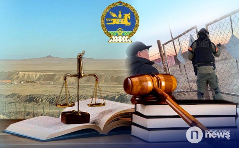 Салхитын ордтой холбоотой шүүгчдийн хэргийг хянан хэлэлцэв