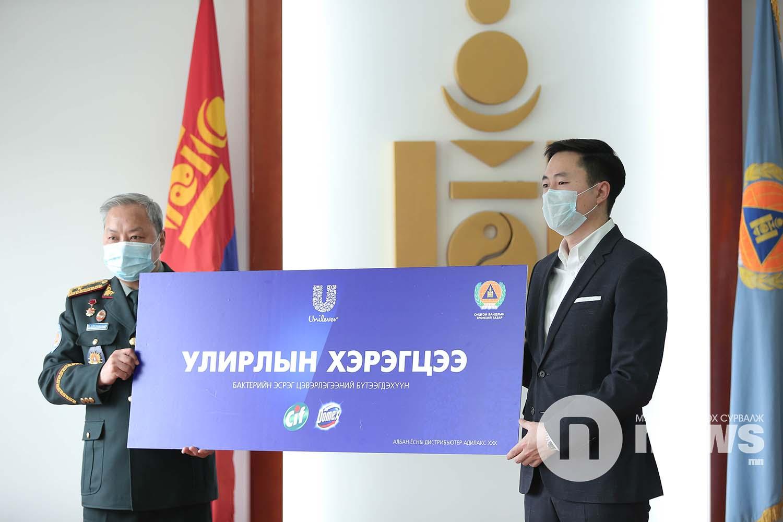 Урлаг монголд хөгжихийн төлөө ОБЕГ хандив (2)