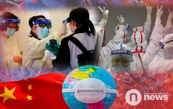 ДЭМБ: Хятадын туршлага бол дэлхийн аврагдах найдвар