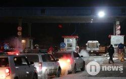 ТЦА: Зам хаасан үед зам тээврийн ноцтой осол бүртгэгдээгүй