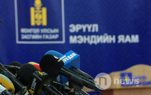 ЭМЯ: Монгол Улсад коронавирусийн халдварын 10 тохиолдол бүртгэгдлээ
