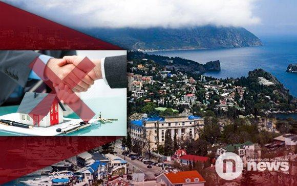 Гадаадын иргэд Крымд газар эзэмшихийг хориглолоо
