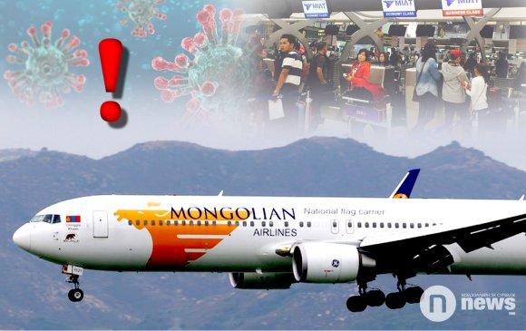 Тусгай үүргийн онгоцоор Монголд ирэх иргэдийн анхааралд