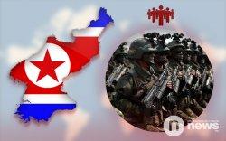 """Хойд Солонгост 200 орчим цэрэг """"covid-19""""-ийн улмаас нас барсан гэв"""