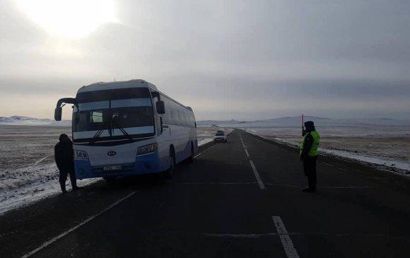 Казахстан улсаас ирсэн иргэн тусгаарлах хугацаагаа дуусгалгүй УБ хот руу нэвтрэхийг завджээ